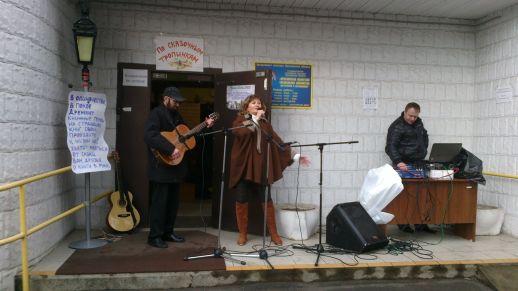 Концерт в библионочь