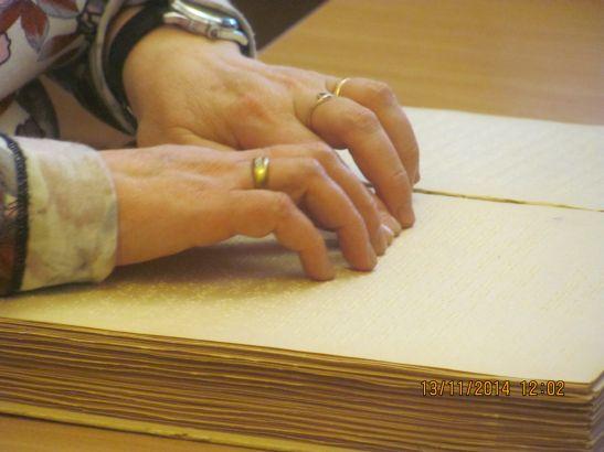 чтение руками
