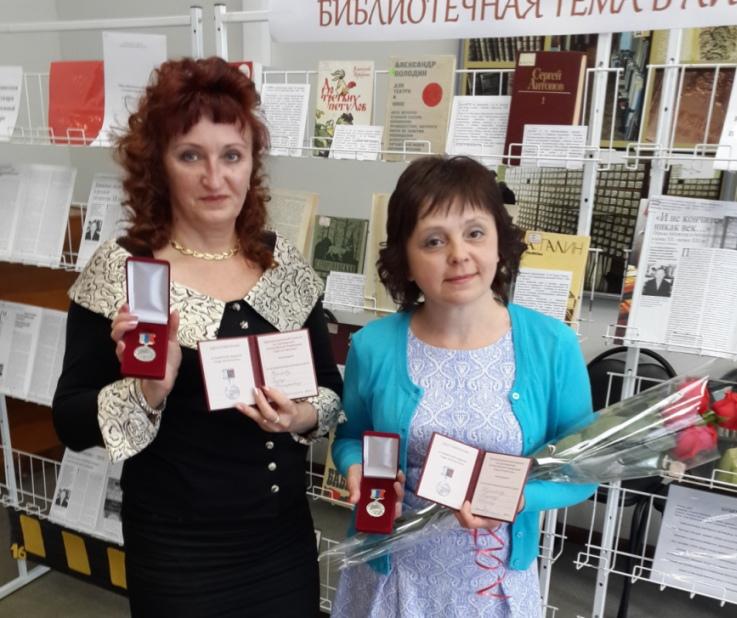 Фото награждённых